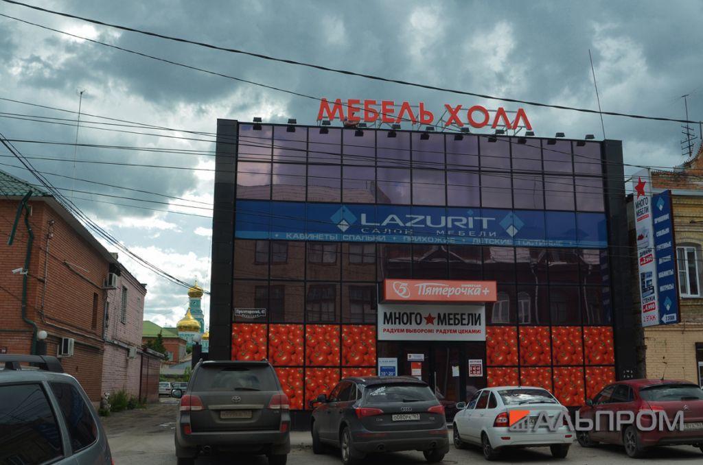 Вывеска Мебель Холл в Сызрани