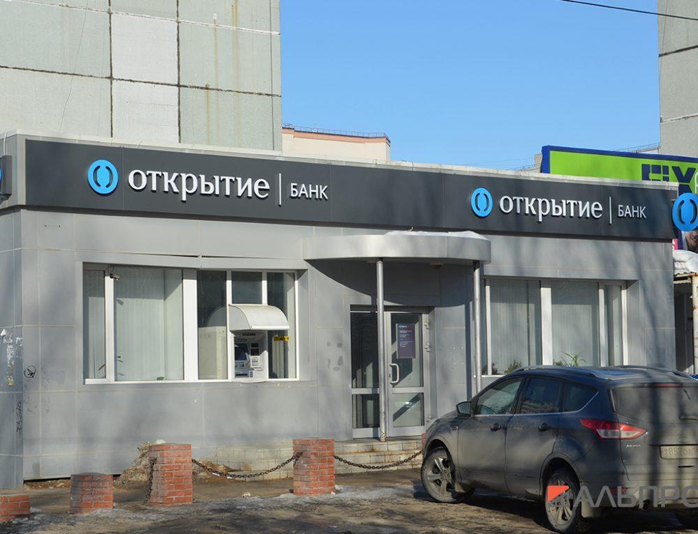Вывеска для банка в Тольятти