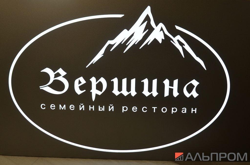 Оформление гостиничного комплекса Альпен Парк в Тольятти