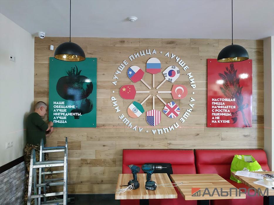 Реклама в интерьере пиццерии Папа Джонс
