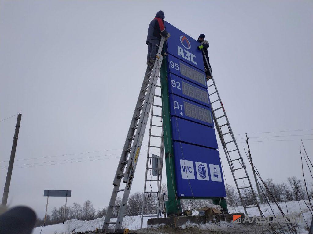 реконструкция стелы АЗС Радищево