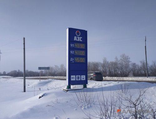 Реконструкция стелы АЗС в Радищево Ульяновской области